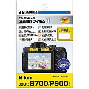 HAKUBA デジタルカメラ液晶保護フィルムMarkII Nikon COOLPIX B700/P9...