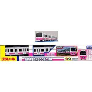 新京成電鉄プラレールは、平成22年に発売した際に大変好評をいただいたことから、今回新たに発売すること...