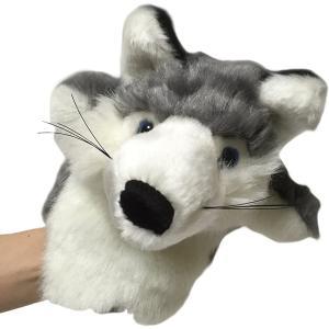 かわいい 動物 パペット 人形劇 S374(ハスキー)|horikku