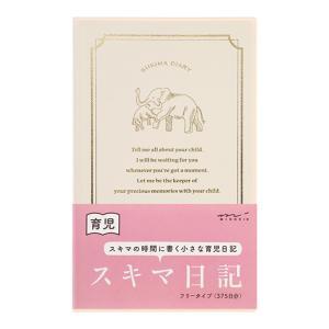 お子さんの成長の様子をスキマ時間に記録することができる日記です。 軽くて母子手帳ケースにも入るコンパ...