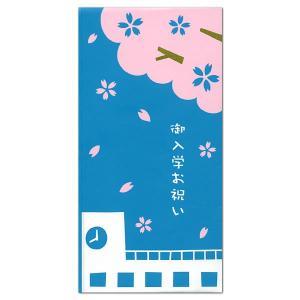 金封 入学祝い 入学たとう 桜と学校(ブルー) 1枚入り 316 天一堂