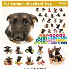 カレンダー 2018 壁掛け THE DOG/...の詳細画像4