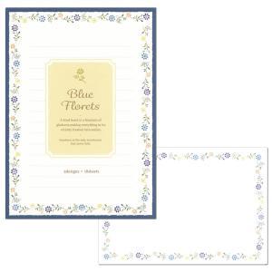 レターセット B6 ことばの贈り物 青色 4580404/4586904 (27) 便箋18枚(2柄)・封筒5枚 横罫 通年柄 オールシーズン NB エヌビー|horiman