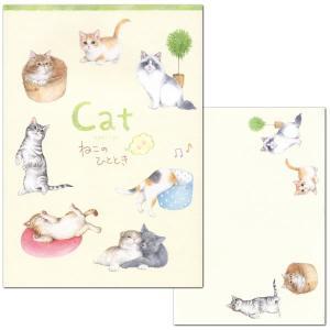 人気がある猫を集めたかわいい便箋2柄16枚と封筒5枚のA5サイズレターセットです。  ■絵:しもかわ...