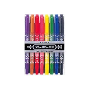 品番:MCF-8C 注文番号:51517250 種類:筆記具・修正用品  ◇紙・布・木・ダンボール・...
