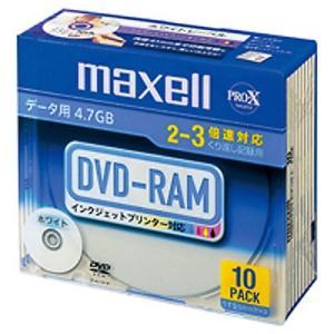 日立マクセル データ用DVD−RAM 4.7GB 2−3倍速 1枚×10(5ミリ) IJP EMC-DRM47PWBS1P10SA/57454870