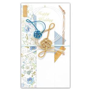 寿金封・祝儀袋 カンタービレ ブルー 1枚入り 多当折り中袋付き 5849582 Happy Wedding 御結婚御祝 フロンティア 慶事 祝儀袋|horiman