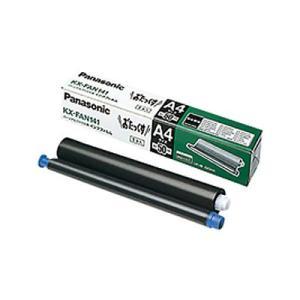 Panasonic 普通紙ファックス用インクフィルム KX-FAN141 KX-FAN141/60191274