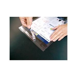 フロンティア OPP袋テープ付アルミ剥離紙A4用 幅225×高サ310+フタ40mm 100枚入リ TP225-31/62275323|horiman
