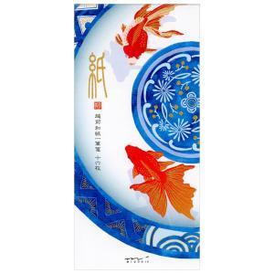 一筆箋 夏柄  シルク 金魚柄 2柄 89511 (14) 一筆箋16枚(2柄) 金シルク印刷  「紙」シリーズ 越前和紙 ミドリ|horiman