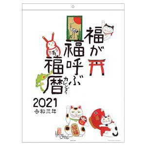 カレンダー 2019 卓上 LINEハンドメイド...の商品画像