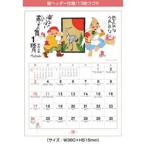 カレンダー 2019 卓上 LINEハンドメイ...の詳細画像1