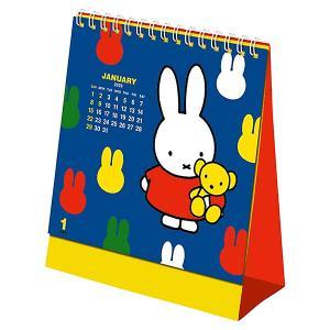 ブルーナのイラストが満載。 壁掛けにもなるリバーシブルの卓上カレンダー! めくりやすいインデックス付...