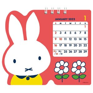 ギフトにもピッタリな、ミッフィーのかわいいダイカット卓上カレンダー。  ◇サイズ:W126×H134...