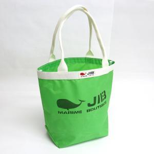 JIB バケツトートバッグ Mサイズ BKM38 グラスグリーン ファスナーなし 8文字まで名入れ無料 エコバック ジブ horiman