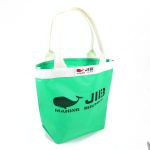 JIB バケツトートバッグ Sサイズ BKS33 エメラルドグリーン×アイボリー ファスナーなし 8文字まで名入れ無料 セイルクロスバッグ エコバッグ 軽い クジラ 大き horiman
