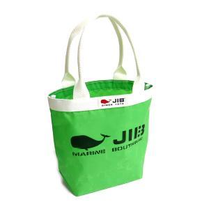 JIB バケツトートバッグ Sサイズ BKS33 グラスグリーン ファスナーなし 8文字まで名入れ無料 セイルクロスバッグ エコバッグ 軽い クジラ 大きめ ジブ じぶ horiman