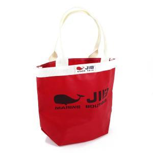JIB バケツトートバッグ Sサイズ BKS33 レッド×アイボリー ファスナーなし 8文字まで名入れ無料 セイルクロスバッグ エコバッグ 軽い クジラ 大きめ ジブ じ horiman