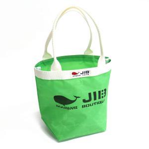 JIB バケツトートバッグ SSサイズ BKSS28 グラスグリーン ファスナーなし 8文字まで名入れ無料 セイルクロスバッグ エコバッグ ジブ じぶ horiman