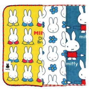ミッフィー ふわふわハンカチーフ Aセット(3柄×1枚) miffy BN21-13・18・19 スクエア horiman