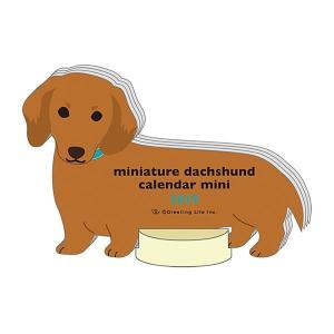カレンダー 2019 卓上 アニマルダイカットカレンダー ミニサイズ ミニチュアダックスフンド C-1091-ET 収益の一部は動物達の保護と飼い主支