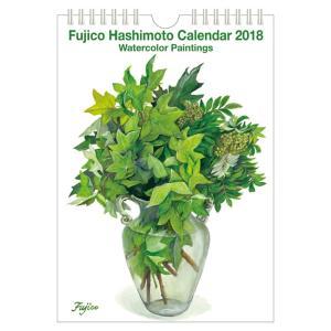 カレンダー 2018 壁掛け・卓上用 フロンティア CAL-...