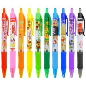 香りつきのノック式カラーボールペンの10本セットですよ♪集めて楽しいお菓子文具 ★お子様へのプレゼン...