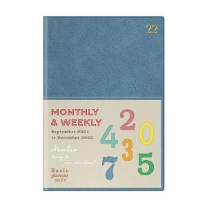 ダイアリー 2022 手帳 リュリュ B6サイズ DB-2203 (R-35)  ソフトブルー マンスリー&ウィークリー 月曜始まり レザー調カバー 2019年|horiman
