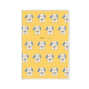 ダイアリー 2022 手帳 リュリュ A6サイズ DK-2206 (R-10) タオル犬 マンスリー 日曜始まり 透明カバー 2021年9月〜2023年1月 ス|horiman