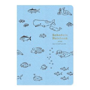 ダイアリー 2022 手帳 リュリュ A5サイズ DN-2205 (R-31) アニマルパレード 海の動物 マンスリー 月曜始まり ノートタイプ 2021年9月|horiman
