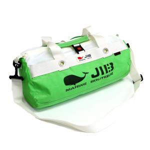 JIB ダッフルバッグ Sサイズ DSB160 グラスグリーン ショルダーベルト付 8文字まで名入れ無料 セイルクロスバッグ ジブ じぶ horiman