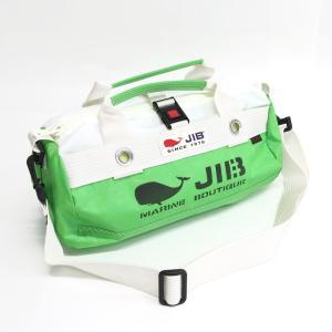 JIB ダッフルバッグ SSサイズ DSSB146 グラスグリーン ショルダーベルト付 8文字まで名入れ無料 セイルクロスバッグ 軽いジブ じぶ horiman