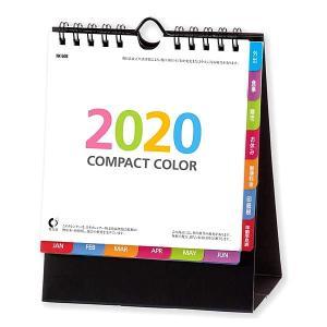 カレンダー 2020 卓上 コンパクトカラー NK-8508 新日本カレンダー