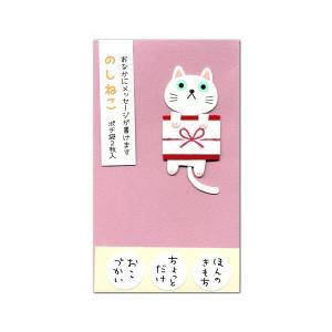 ポチ袋 のしねこ イチゴ 2枚入り ノ589 菅公工業|horiman