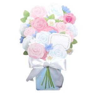 バースデーカード 多目的カード メロディカード バラ花束 P105 薔薇 サンリオ 多用途 立てて飾...