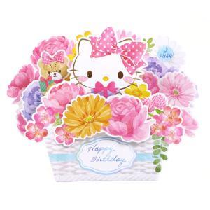 バースデーカード ボイスメロディカード キティ 花かご P115 電池交換可能 サンリオ 上品な花とキティ グリーティングカード お誕生お祝い 立体カ|horiman