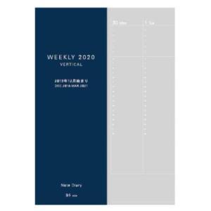 ダイアリー 2020 レイメイ システムノートリフィル ウィークリーバーチカル B5サイズ RFDR...