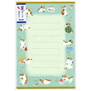 夏ポストカード かき氷いろいろ 1柄3枚入り S4008 U...