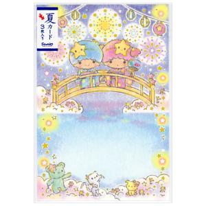 夏ポストカード キティ水紋と金魚 1柄3枚入り S4013 ...