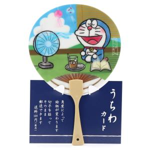 グリーティングカード 多目的 夏カード 竹製うちわカード ドラえもん かき氷 S4223 ミニカード付き サンリオ 柄が本物竹 多用途 サマーカード 暑中見舞い|horiman
