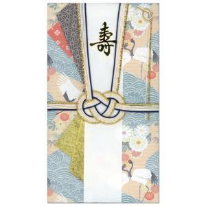 新しい門出に青いものを持つと幸せになれるという意味のサムシングブルーに鶴と波がデザインされた、高級和...