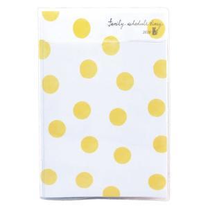 ◎家族の予定が分けて書ける薄型手帳です。 ◎カバーには、家族の写真やクーポン券、ポストカードなどを挟...