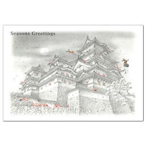 クリスマスカード 和風・海外向け 和風ミニサンタカード SJ...