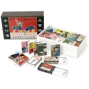 ◎昭和レトロ感が「古カワイイ」付箋 日本の昭和を思い出させるデザインのマッチ箱に入っている付箋50個...