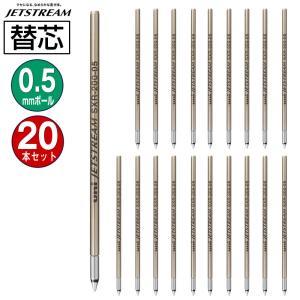 送料無料 三菱鉛筆 ジェットストリーム替芯 SXR-200-05-24 0.5mm 黒 1本入×20パック 超・低摩擦ジェットストリームインク MITSUBIS horiman