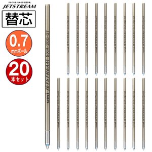 送料無料 三菱鉛筆 ジェットストリーム替芯 SXR-200-07-33 0.7mm 青 1本入×20パック 超・低摩擦ジェットストリームインク MITSUBIS horiman