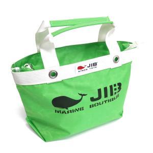 JIB ファスナーつきトートバッグ インナージップ Sサイズ TDFS88 グラスグリーン ベルトなし 8文字まで名入れ無料 セイルクロスバッグ ジブ じぶ horiman