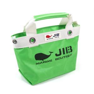 JIB ファスナーつきトートバッグ インナージップ SSサイズ TDFSS63 グラスグリーン ベルトなし(別売りベルト取付可) 8文字まで名入れ無料 horiman