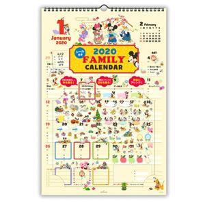 カレンダー 2020 壁掛け シール付きファミリーカレンダー ディズニー パルス YDC-760-939 ホールマーク 家族カレンダー ミッキー ミニ