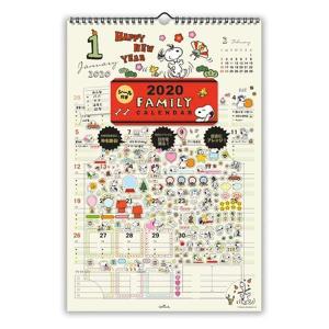 カレンダー 2020 壁掛け シール付きファミリーカレンダー スヌーピー YDC-760-953 ホールマーク 家族カレンダー すぬーぴー Snoop
